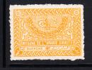 Saudi Arabia MNH Scott #159 1/8g Tughra Of King Abdul Aziz, Yellow - Arabie Saoudite