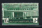 Saudi Arabia MNH Scott #203 2p Arab League Centre, Cairo - Arabie Saoudite