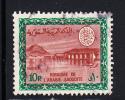 Saudi Arabia Used Scott #470 10p Dam - Faisal Cartouche - Arabie Saoudite