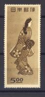 02896  -   Japon  :  Yv  403  **