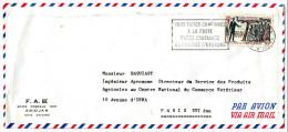 Lettre  De COTONOU  Le 16 12 1964   Timbre 85f  SEUL Sur LETTRE  Pour PARIS - Bénin – Dahomey (1960-...)