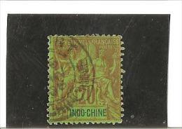 TIMBRES DE FRANCE   DE 1892 - 96   N°9 Oblitéré - Usados