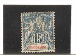TIMBRES DE FRANCE   DE 1892 - 96   N°8  Oblitéré - Usados