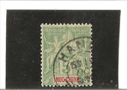 Timbres De France De 1900 N° 17  Obltéré - Usados