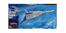 Ultra Hawk 001  1/144 (  Hasegawa ) - Airplanes