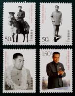 ZHO ENLAI 1998 - NEUFS ** - YT 562/65 - MI 2892/95 - 1949 - ... République Populaire