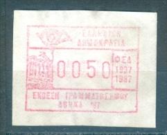 Greece, Yvert No 6 - Frankeervignetten (ATM/Frama)