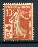 FRANCE ( POSTE ) :  Y&T  N° 147  TIMBRE  NEUF  SANS  GOMME  , A VOIR . - France