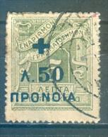 Greece, Yvert No 21 (prevoyance Sociale) - Liefdadigheid
