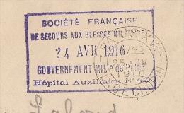 PARIS, HA N° 40, HOTEL PARTICULIER Georges LEVY. PEU COMMUN ! - Marcophilie (Lettres)