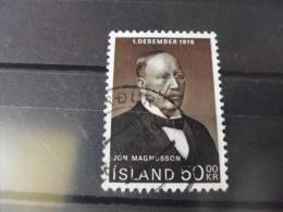 ISLANDE TIMBRE OU SERIE  YVERT N° 380 - 1944-... Republik