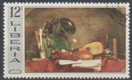 LIBERIA - Timbre N°468 Oblitéré - Liberia