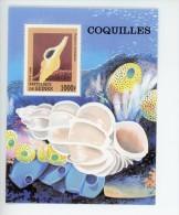 Coquillages-Guinée 1998-YT B138P***MNH - Conchiglie
