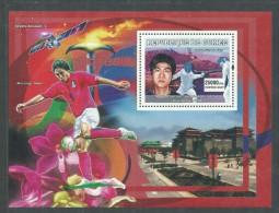 Guinée BF  N° 487 XX Sports : Escrime : Hanxiong Wu ( Chine) Fleuret,  Le Bloc Sans Charnière TB - Guinea (1958-...)
