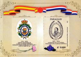 ESTAMPILLA PARAGUAY ACADEMIA PARAGUAYA TERECR CENTEANRIO 1713-2013 Y 1927-2014 - Paraguay