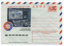 Russia APOLLO SOYUZ COMPUTERS MINT ENVELOPE 1975