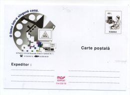 Romania COMPUTER POSTAL CARD 1998