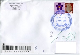 Armenia To Moscow Registered Stamps  Flower Forget-me-not, Definitive Issues - Armenia