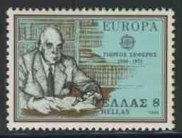 Greece Grece Hellas 1980 Mi 1411 YT 1389 ** Georg Seferis (1900-1971)  Writer, Poet, Nobel Prize Literature (1963) - Nobelprijs