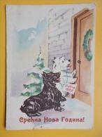 19013 - Perro, Pas, Dog, Hund, Chien, New Year 1957 - Chiens