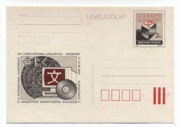 Hungary INTERNATIONAL CONFERENCE COMPUTATIONAL LINGUSTICS COMPUTERS POSTAL CARD 1988