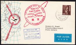 ARCTIC, POLE-Flight, From Tokyo To Frankfurt, LUFTHANSA-FF 19.5.1964 Over NORTH-POLE , Look Scan !! 23.11-10 - Polar Flights