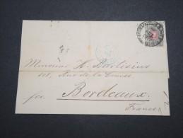 RUSSIE - Lettre ( Sans Texte ) De Riga Pour La France En 1877 - A Voir - Lot P13176