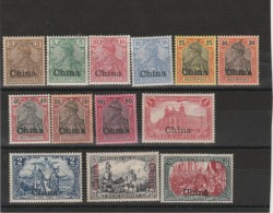 Allemagne - Reichspost_  surcharg�  china_ s�rie 9 /24