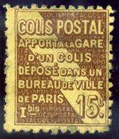FRANCE COLIS POSTAUX 1926 N° YVERT 54 Oblitere - Mint/Hinged