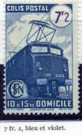 FRANCE COLIS POSTAUX 1945 N° YVERT 231 A NEUF AVEC CHARNIERE - Colis Postaux