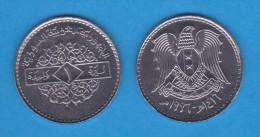 SYRIA  1  Libra  1.996 AH 1416  Cu-NI  KM#132 SC/UNC    T-DL-11.409 - Syrie