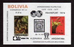 1974 - Bolivia - Mi. B 44 - MNH - BO-104 - 01 - Copa Mundial