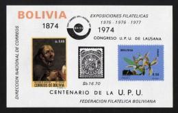 1974 - Bolivia - Mi. B 46 - MNH - BO-106 - 01 - Bolivia