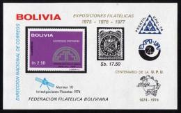 1975 - Bolivia - Mi. B 53 - MNH - BO-110 - Bolivia
