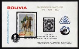 1975 - Bolivia - Mi. B 54 - MNH - BO-111 - Bolivia