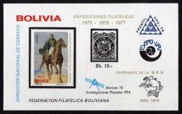 1975 - Bolivia - Mi. B 55 - MNH - BO-113 - Bolivia