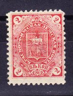 ZEMSTVOS - KRANSNOUFIMSK  -  N° 1 * - - 1857-1916 Empire