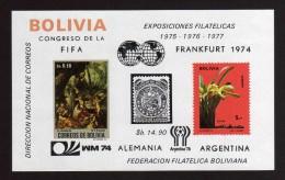 1974 - Bolivia - Mi. B 44 - MNH - BO-105 - 02 - Copa Mundial