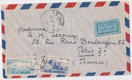 Syrie - Syria - Air Mail Cover 1952 Damas Patriarcat Grec Catholique - Enveloppe - Citadelle D'Alep - Port Lattaquié - Syrien