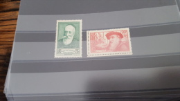 LOT 285294 TIMBRE DE FRANCE NEUF** LUXE