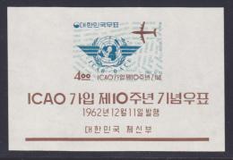 COREE DU SUD BLOC N°   58 ** MNH Neuf Sans Charnière, TB  (D1096) - Corée Du Sud