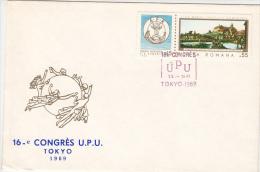 UPU CONGRESS IN TOKYO, SPECIAL COVER, 1969, ROMANIA - U.P.U.