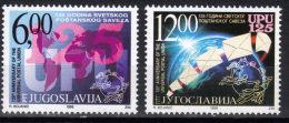 Yugoslavia,125 Years Of UPU 1999.,MNH - 1992-2003 République Fédérale De Yougoslavie