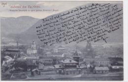 Romania - Salutari Din Targu Ocna - Romania