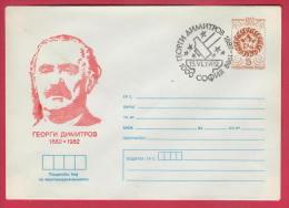 192790 / 1982 - 5 St., Georgi Dimitrov 1882 - 1982 Communist Politician , Blacksmith Hammer Anvil  Stationery Bulgaria - Postal Stationery