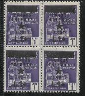 OCCUPAZIONE JUGOSLAVIA TRIESTE 1945 LIRE 1 SU 1 QUARTINA BLOCK MNH