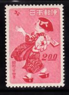 Japan 1948 Set/1 Child Playing Hanetsuki  424