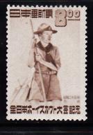 Japan 1949 Set/1 Boy Scout at Jamboree  467