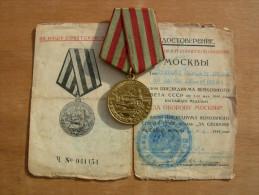 CCCP Union Soviétique : Bataille De MOSCOU 1941-1942 - Russia