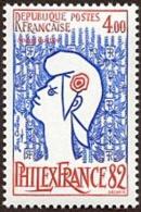 """France N° 2216,** PhilexFrance 1982 - La """" Marianne De Jean COCTEAU """"  Le 4.00 Frs - Nuovi"""